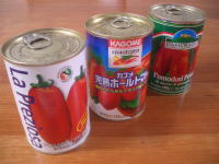 tomato-can